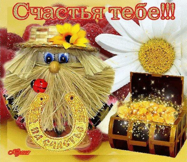 Поздравлениями, гифка мира добра вам и процветания