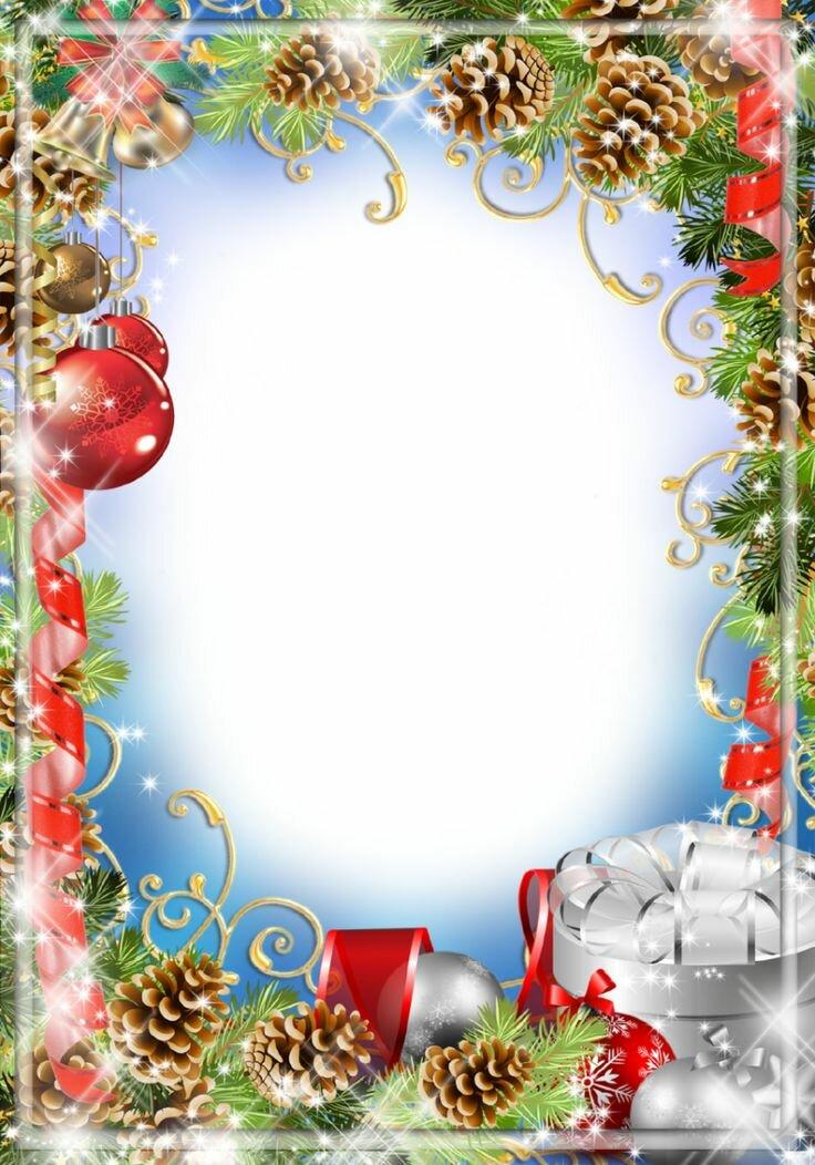 Шаблон открытки новый год ворд