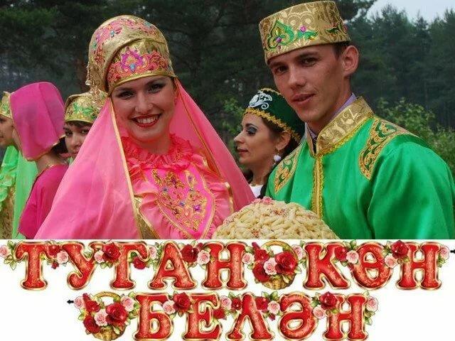 Открытку марта, с днем рождения картинки татарские