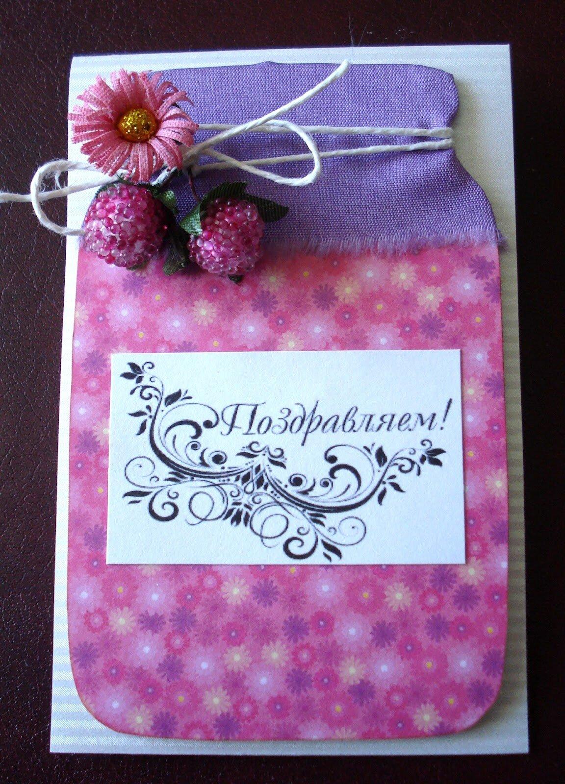 Что можно сделать бабушке на день рождения открытку, картинки