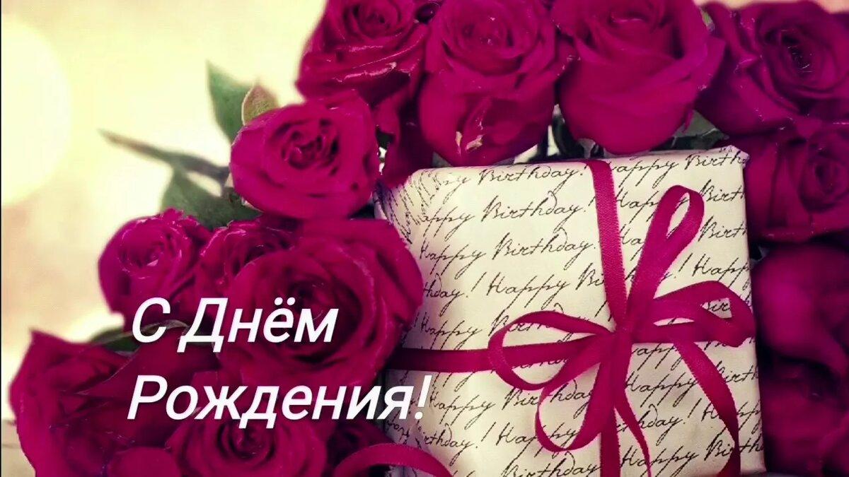 красивые поздравления с днем рождения мудрости особым трепетным чувством