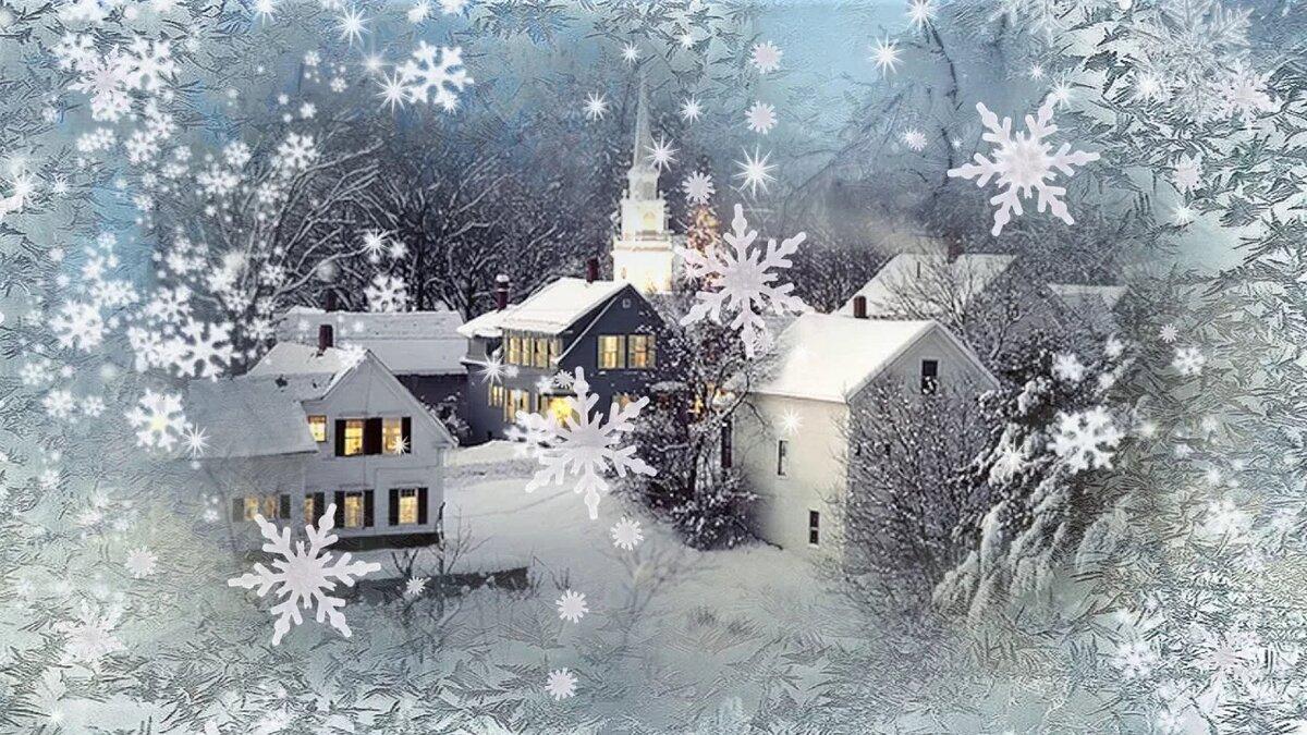 Красивые картинки с днем рождения зимние, картинки знаков старый