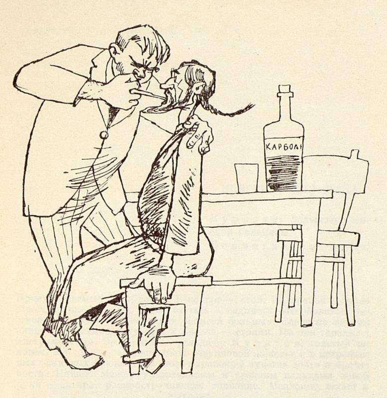 иллюстрации к рассказу чехова хирургия лекарственные