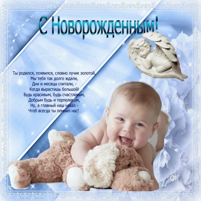 Открытка о рождении детей прикольные, день рождение