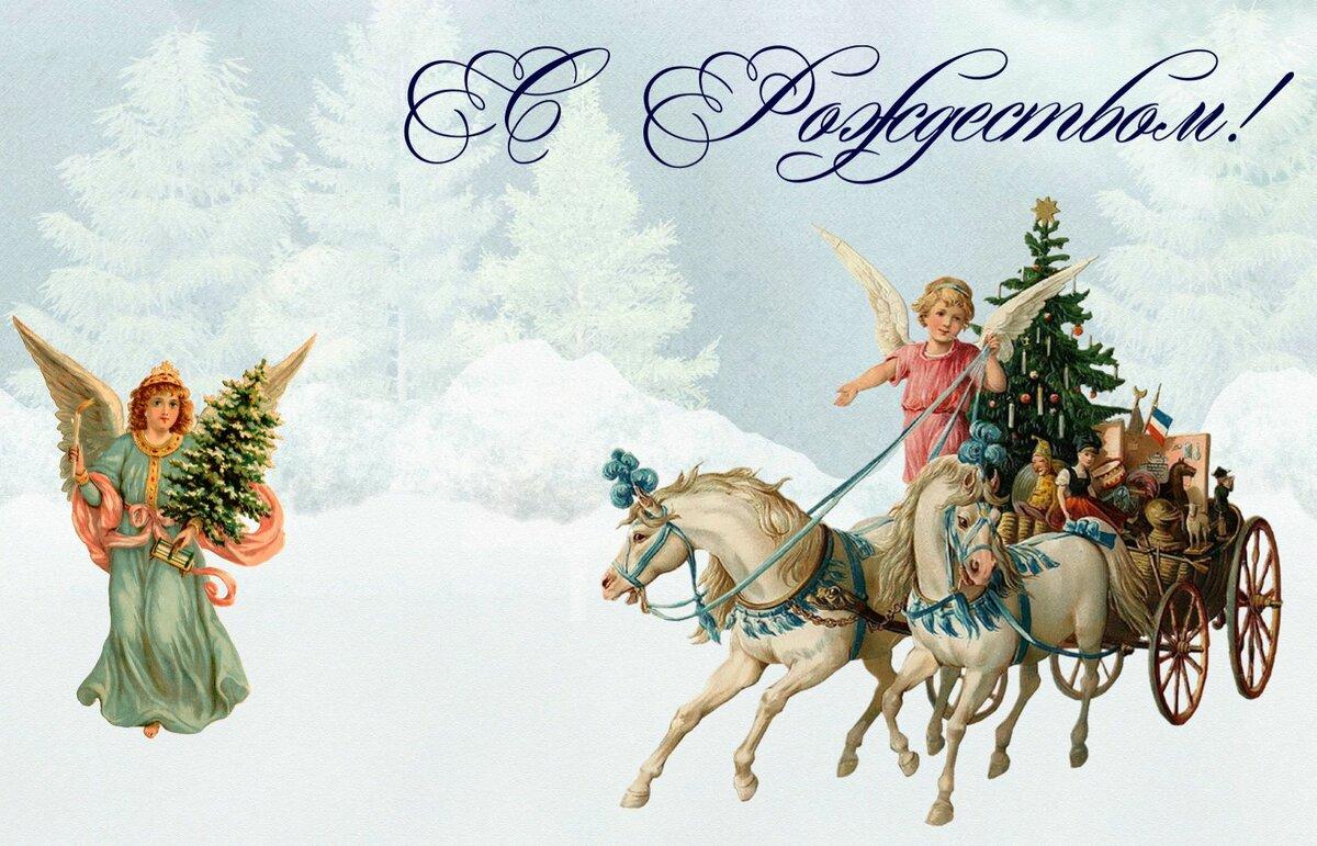 Самая классная открытка с рождеством