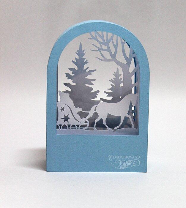 Бумажный туннель открытка на новый год, днем рождения подруге