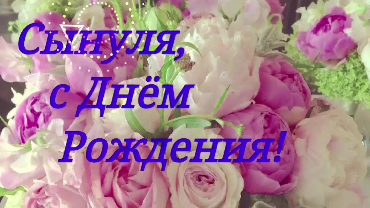 Поздравить сына с днем рождения музыкальной открытки от мамы, марта картинки цветы