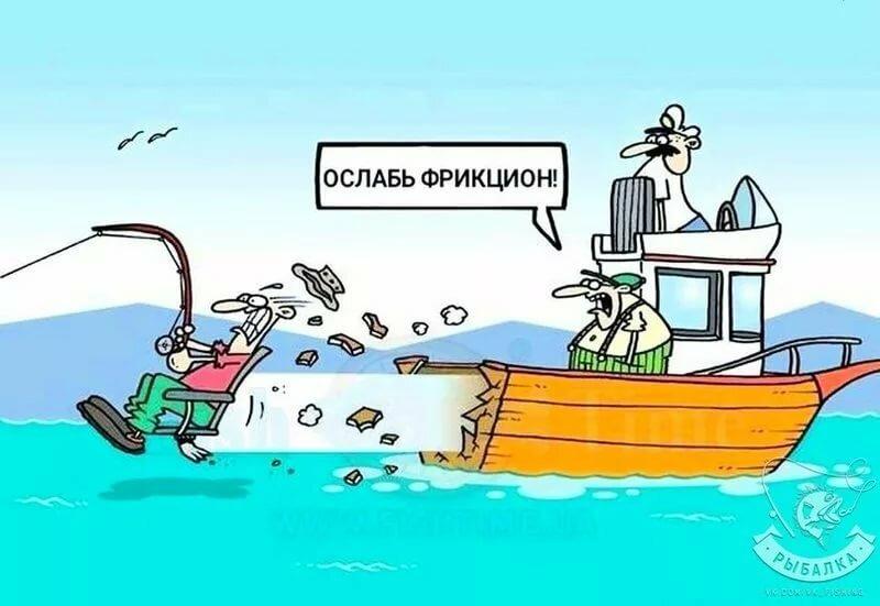 Смешные картинки о рыбалке комиксы, днем рождения открытки