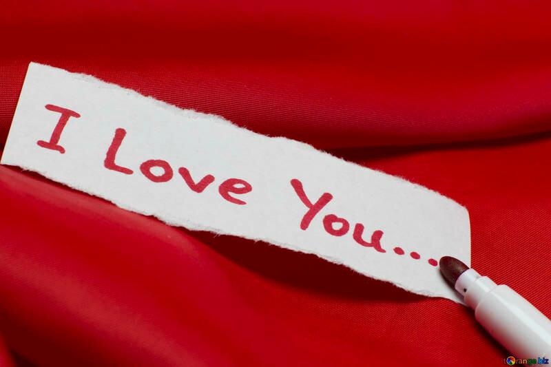 надпись на фото я тебя люблю его