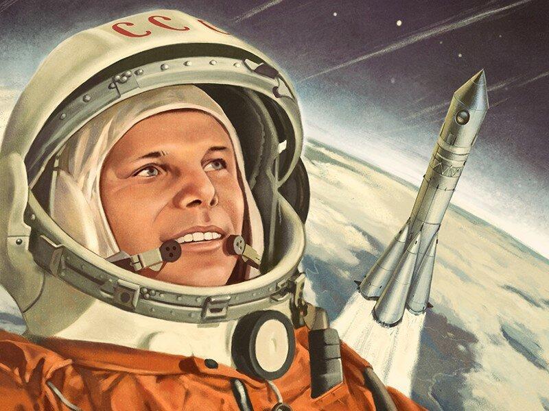 Картинки с днем космонавтики советские