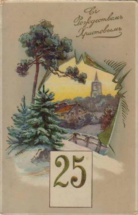 Открытка с рождеством по гречески, открытки сами для