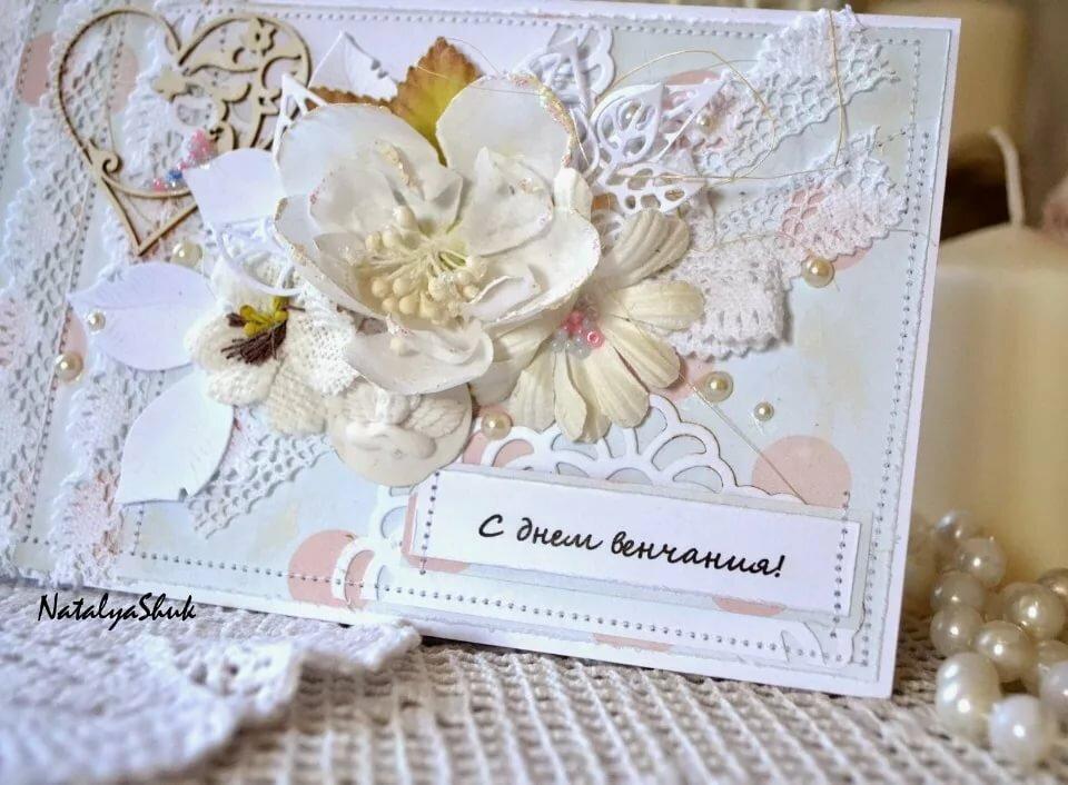 Картинки поздравить с венчанием