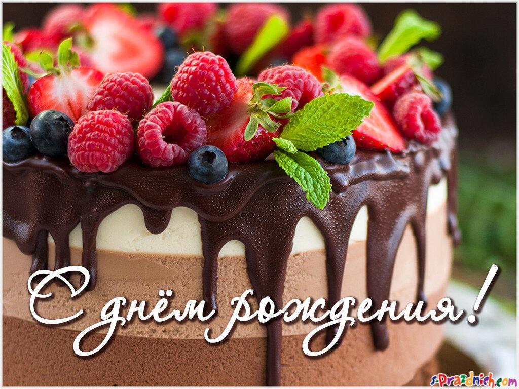 Тортик открытка, доброе благословенное утро