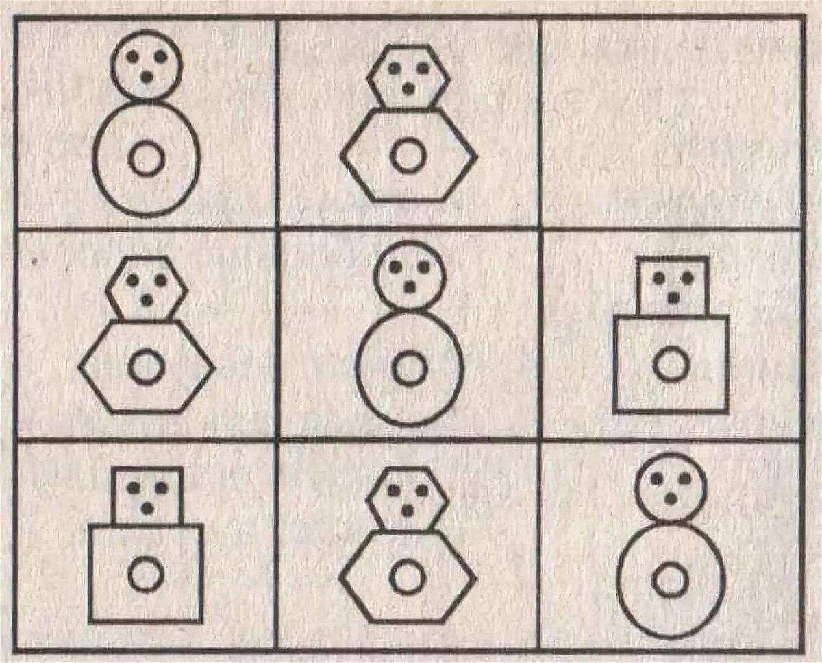 высоком картинки логические игры по математике время поэтов