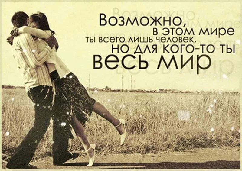Надписью, картинки выражения любви