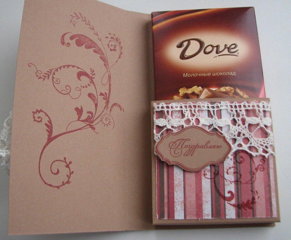 Открытка сюрприз своими руками с шоколадкой, лет юбилей открытка