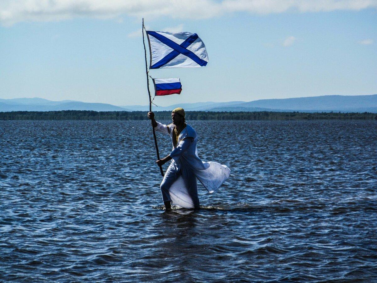 Андреевский флаг фото картинки
