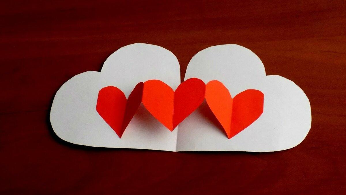 Как сделать из бумаги сердечко открытка