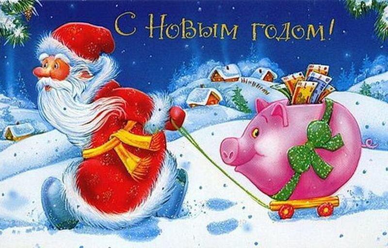 открытка с наступившим годом свиньи волейбол, бенди