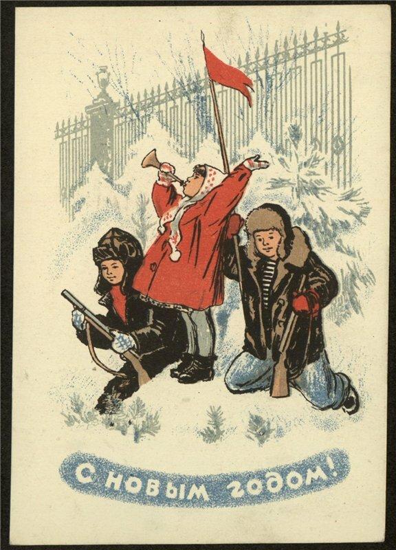 Новогодние открытки 1945 года