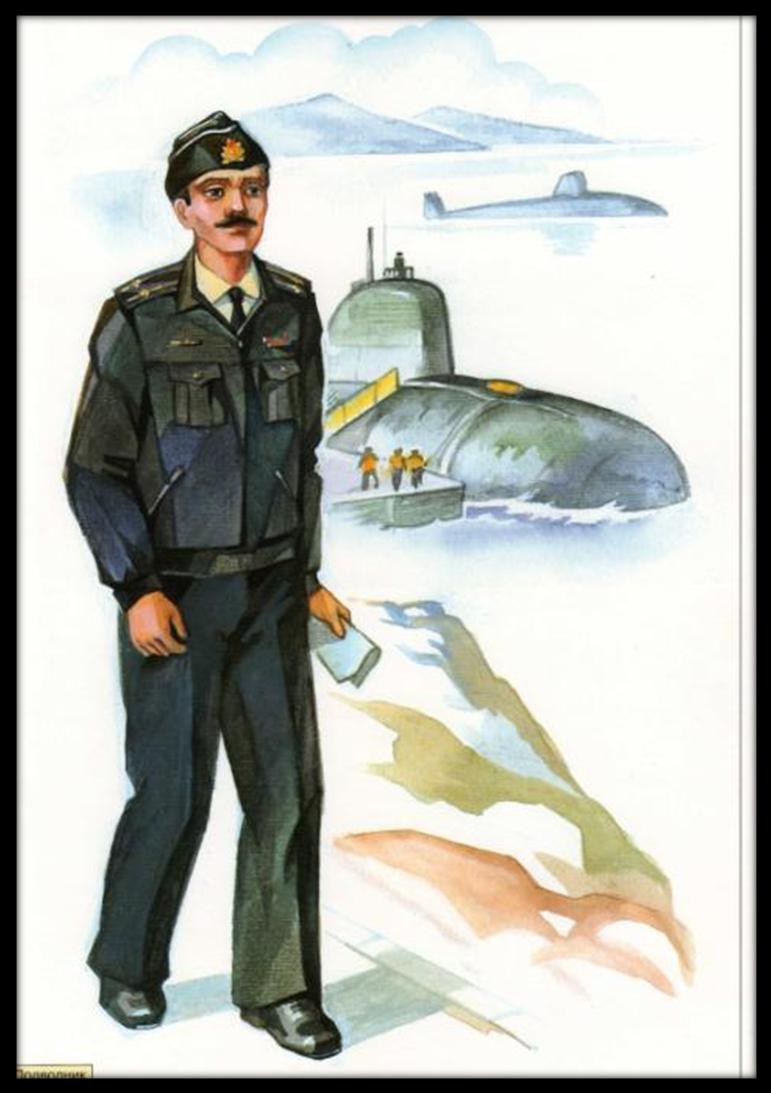 Стихами, картинка летчики военные для детей