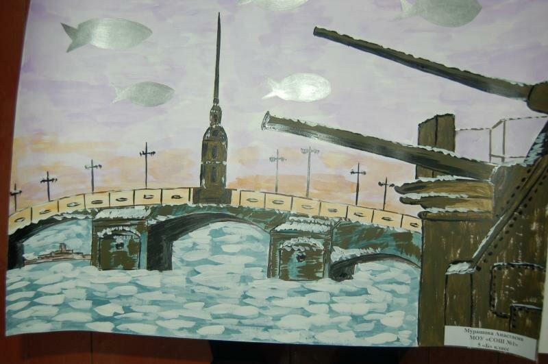 Блокады ленинграда картинки рисунки, пожеланья добрым