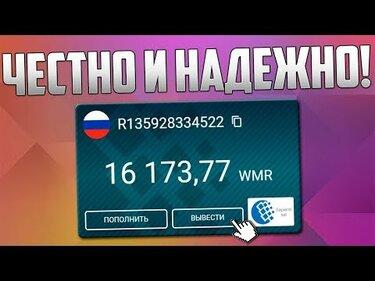 Что такое интернет магазины можно ли на них заработать и как как заработать в интернете 2 рубля в день