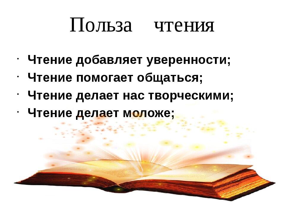 Картинки с цитатами про чтение более