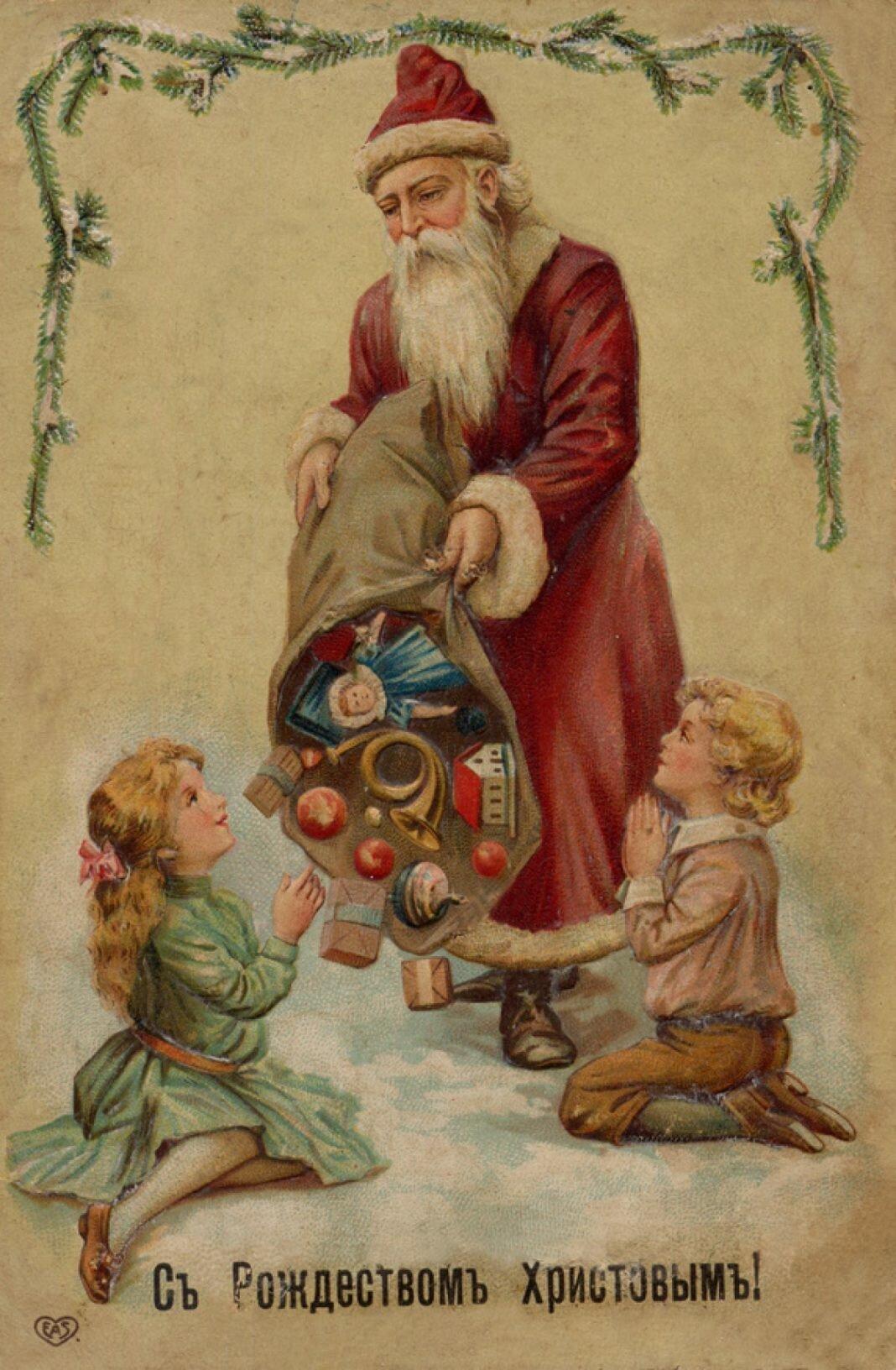 Марту, традиция поздравительной открытки