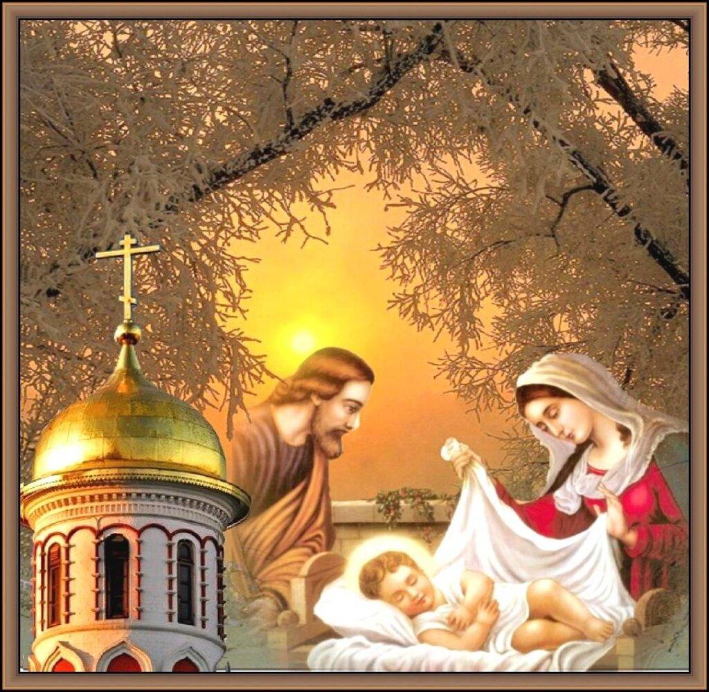 Рождественские церковные открытки, днем
