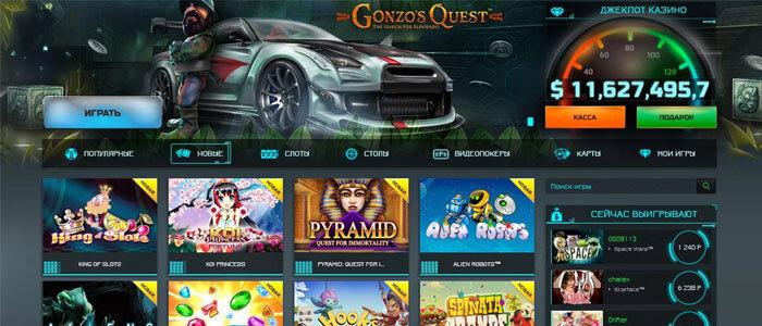 официальный сайт казино drift отзывы
