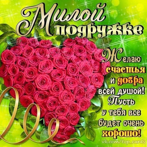 Президента приколами, открытка подруге пожелание