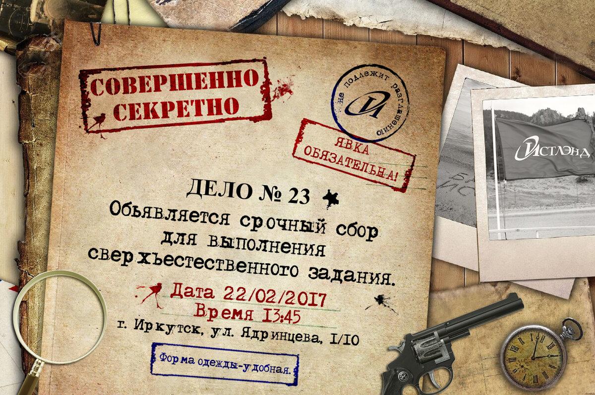 Открытка приглашение на концерт к 23 февраля