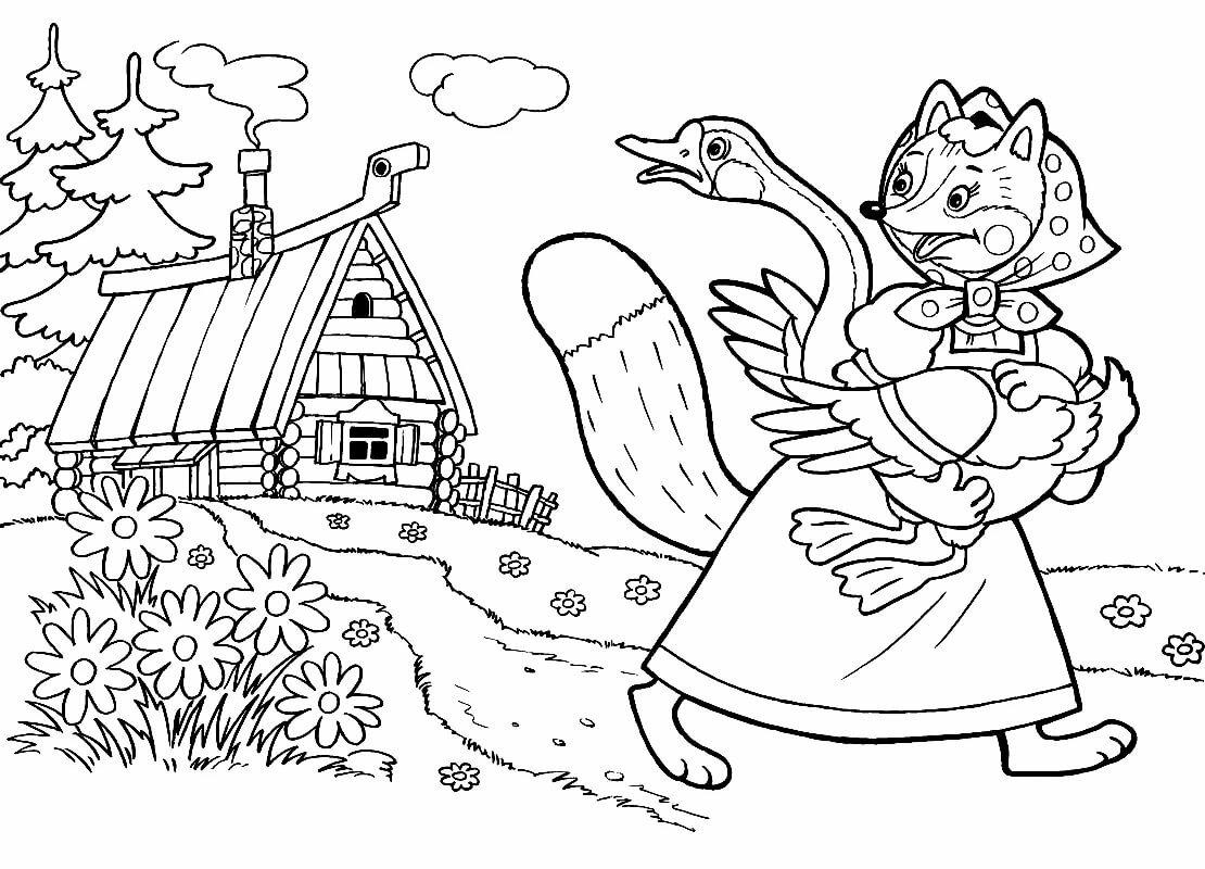 контурные картинки русских народных сказок цвет кожи