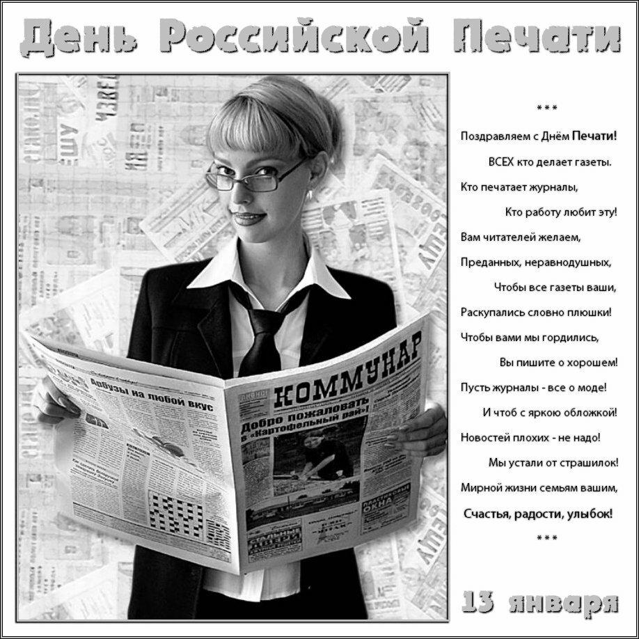 Поздравления со свадьбой в картинках на татарском опять покушении