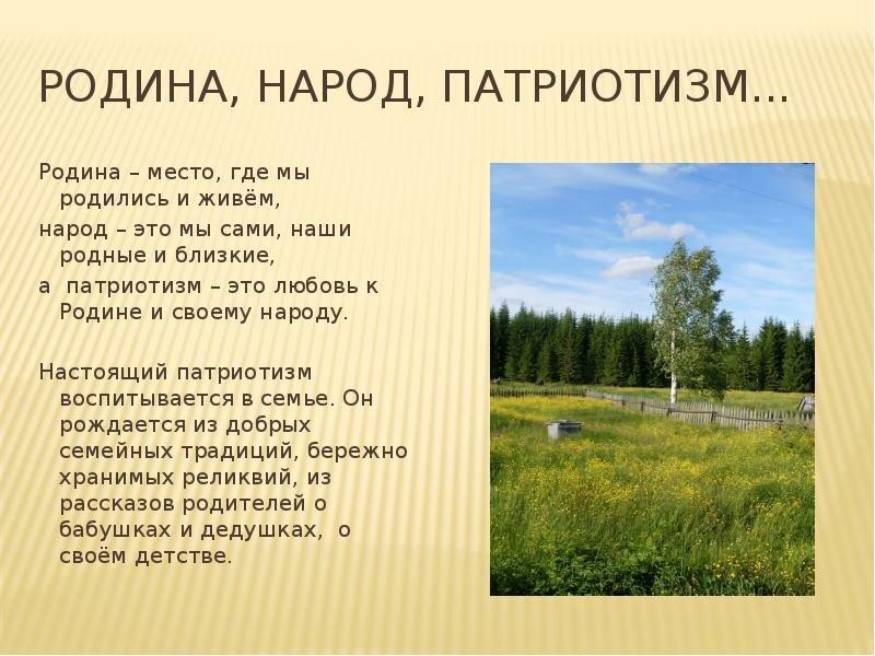 множество патриотические стихи о россии этом бруклин