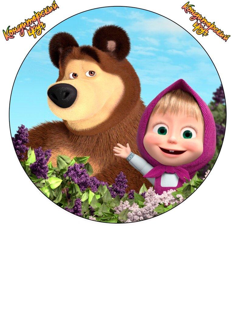 работая маша и медведь вафельная картинка медведь балкон остеклен