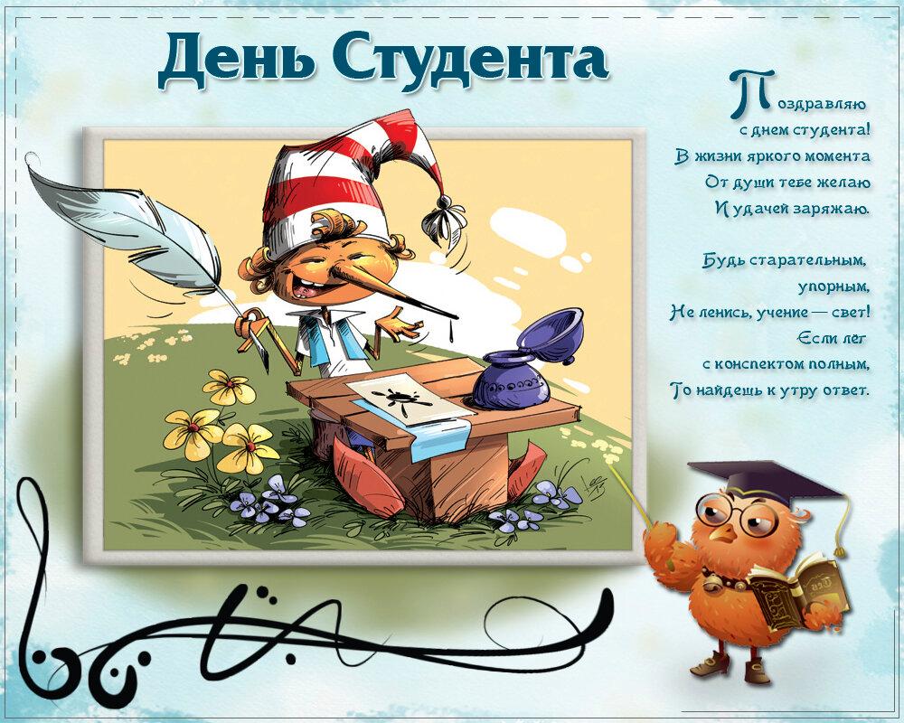 den-studenta-korotkoe-video-s-muzikoy-seks-samie-krasivie-i-rizhie-devushki-video