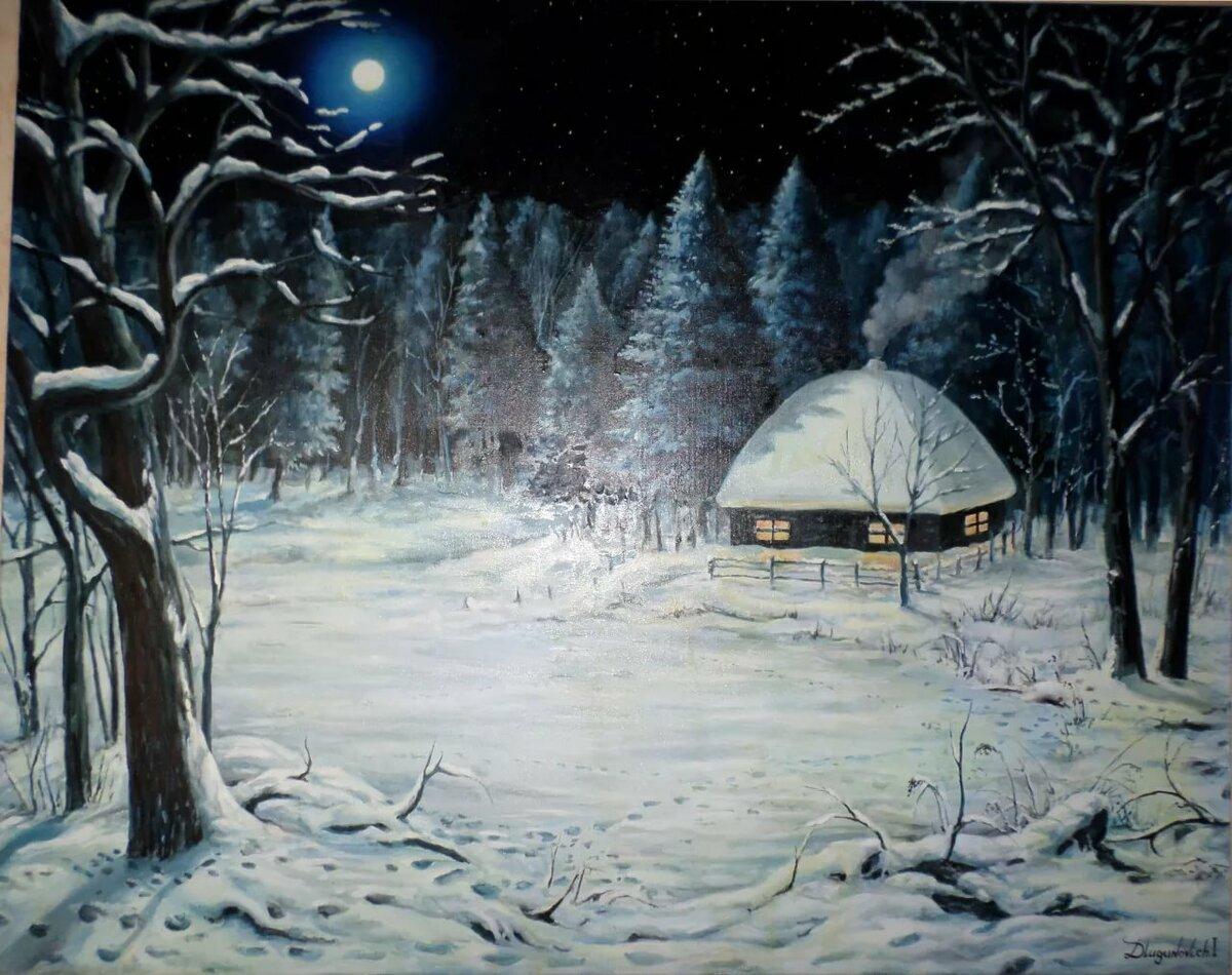 появляясь картина ночь перед рождеством подвальном помещении