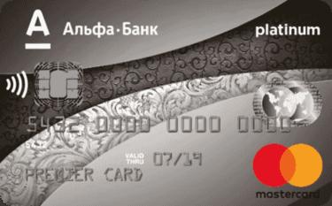 рассчитать график платежей по кредиту