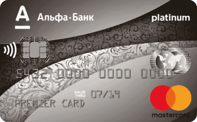 помощь в получении кредита с плохой кредитной историей без предоплаты отзывы