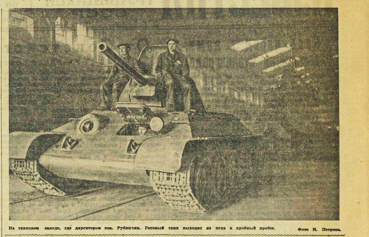 «Известия», 4 октября 1942 года