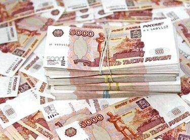 Дам деньги без залога под расписку автосалон альтера москва сайт