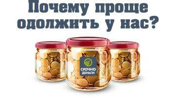 заказать кредит наличными в сбербанке