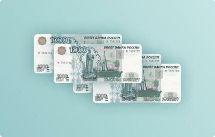 кредиты наличными без отказов