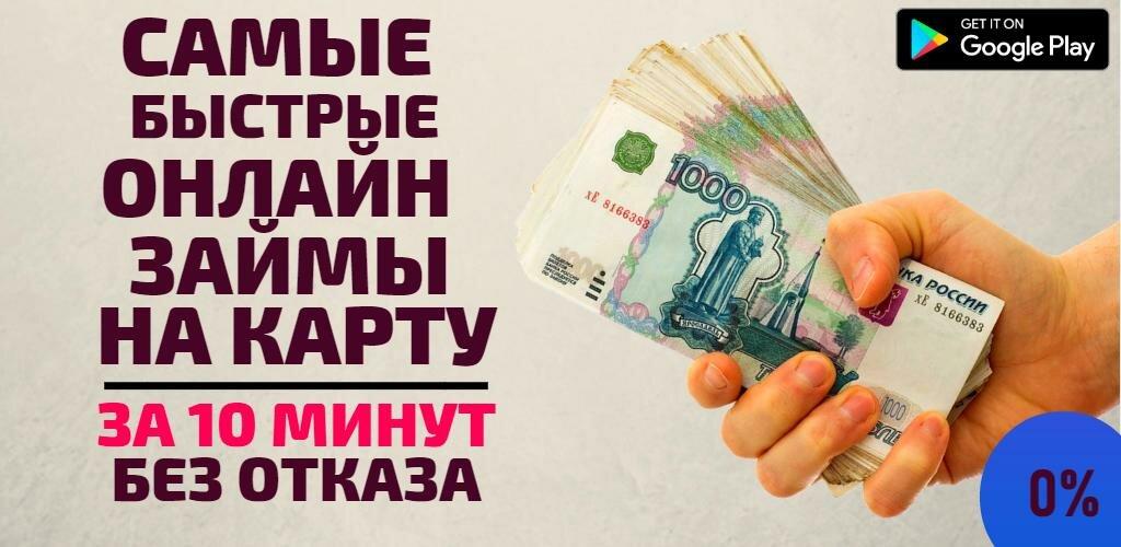 как оплатить кредит в отп банке через сбербанк онлайн пошагово