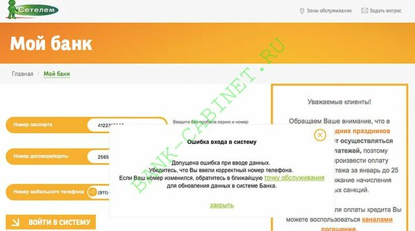 кредитные карты по паспорту с моментальным решением онлайн без справок без отказа с доставкой