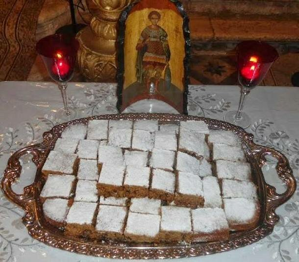 Афонский рецепт «фануропитты»