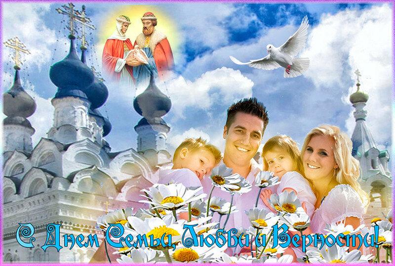 Семейное фото открытка