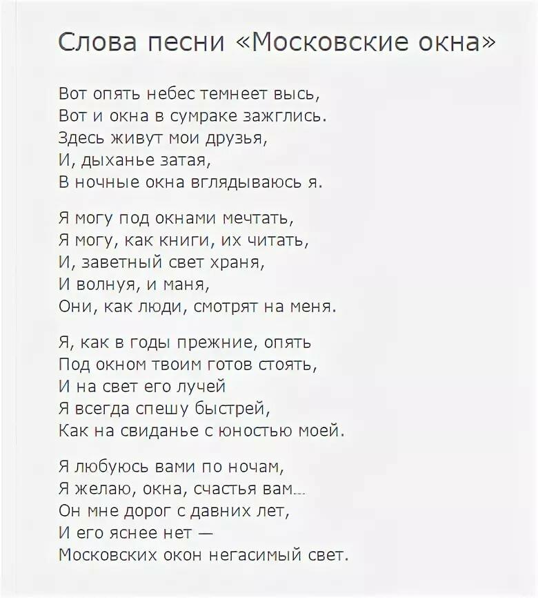 Минусовки под стихи грустные